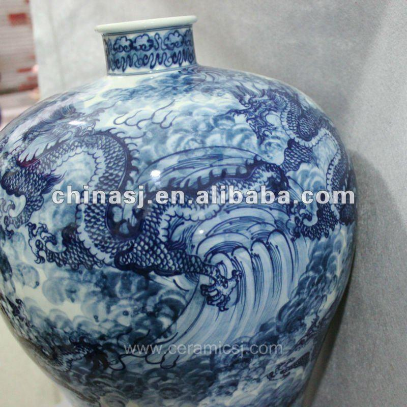 blue and white ceramic vase with handles RYUX02