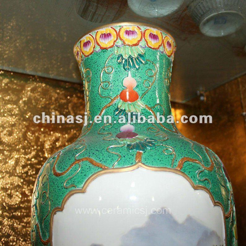 Antique hand carved Porcelain Vase RYVC01