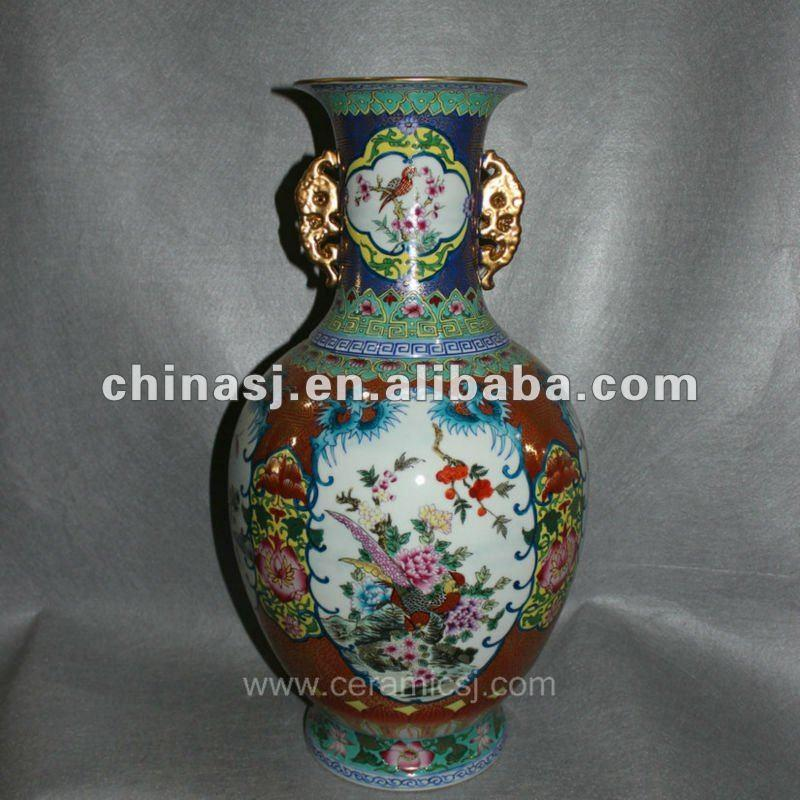 Antique decorative Porcelain Vase RYVC04