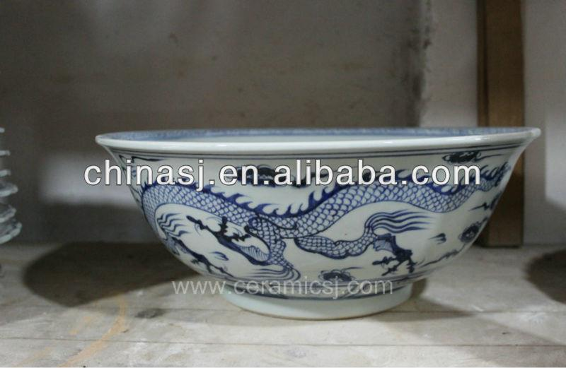 large dragon decorative porcelain planter RYVH13