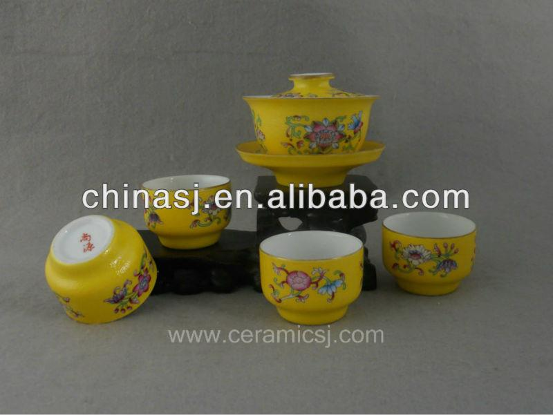 yellow Chinese Porcelain Tea set WRYTN02