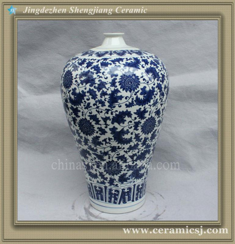 RYSV20 Asian ceramic flower cheap vase with branch