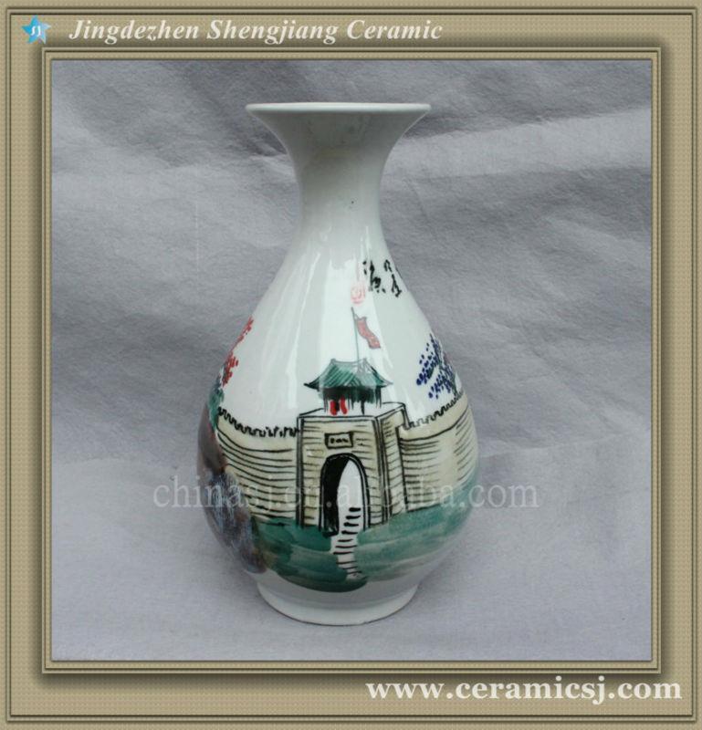 RYSV24 Mini colored ceramic bud vase