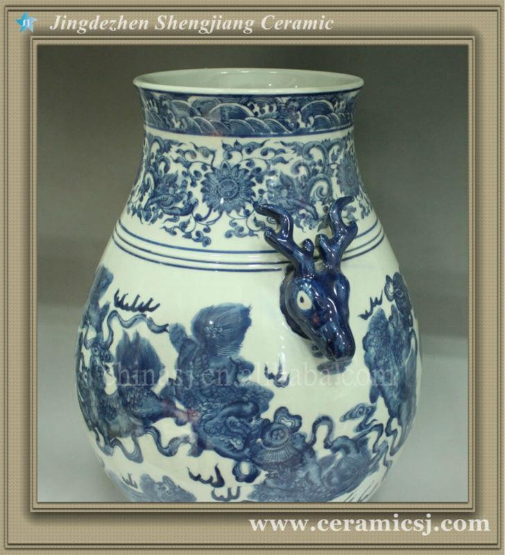 Ryuj09 Chinese Jingdezhen Porcelain Vase For Sale