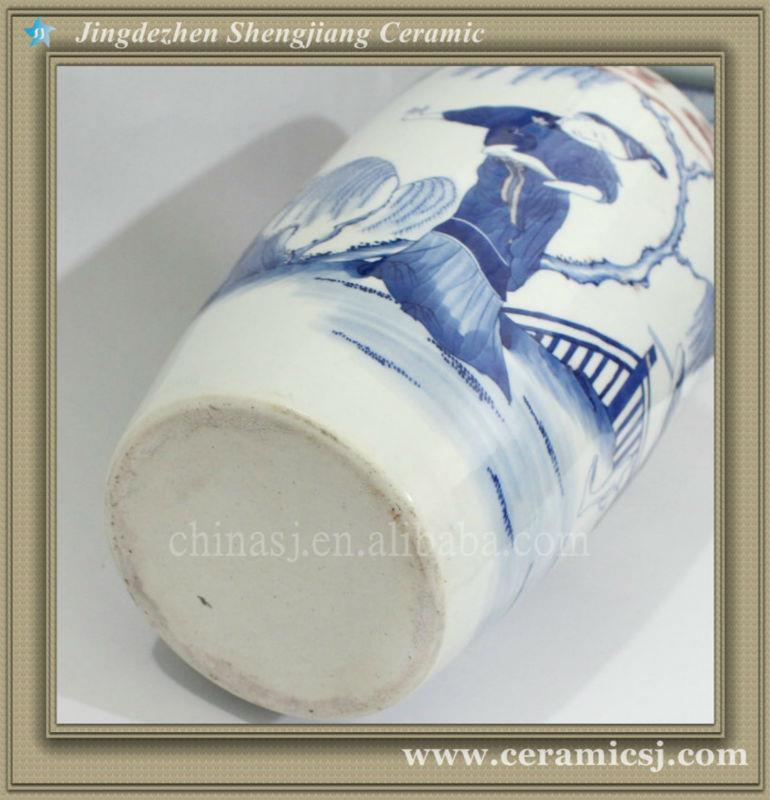 RYWU18 chinese antique ceramic vase