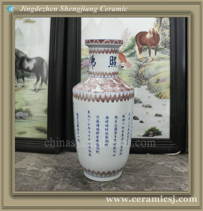 RYWU23 jingdezhen antique hand painted porcelain vase