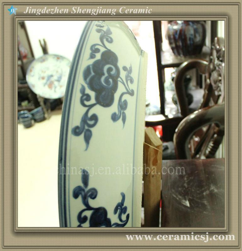 RYWC06 hand painted porcelain decorative plate