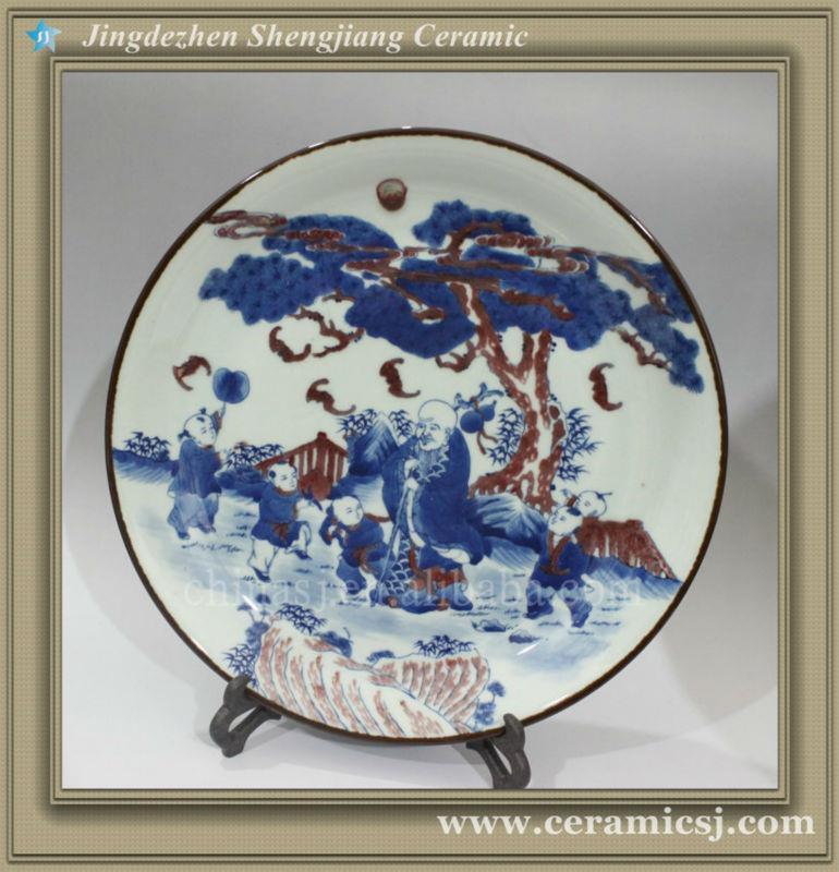 RYWU05 antique decorative ceramic enamel plate