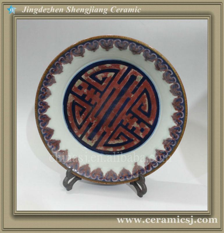 RYWU06 antique decorative ceramic enamel plate