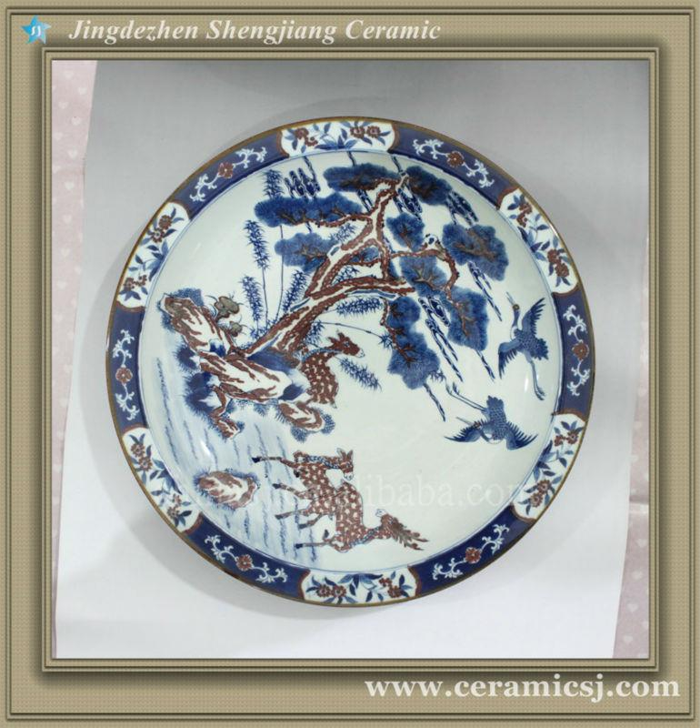 RYWU09 porcelain and ceramic hand painted plate