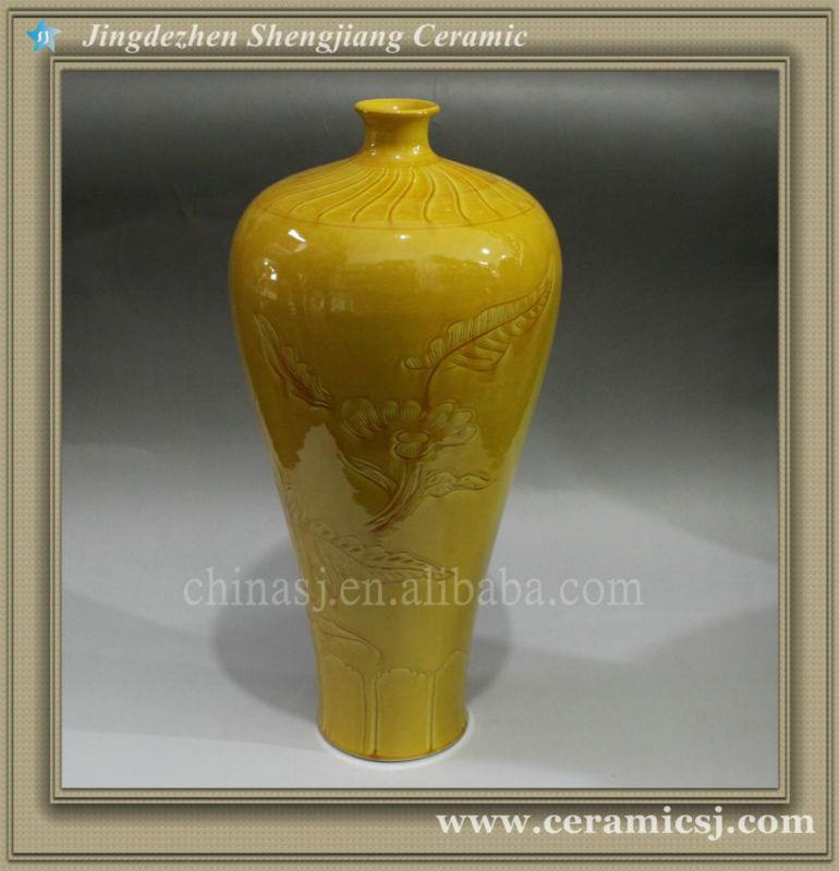 RYJN11 hand carved chinese ceramic yellow vase