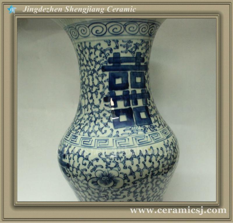 RYWD09 double happiness decorative clay vase