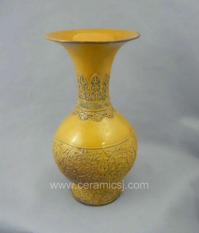 Qianlong Yellow Glazed Carved Floral Ceramic Vase Wryra01