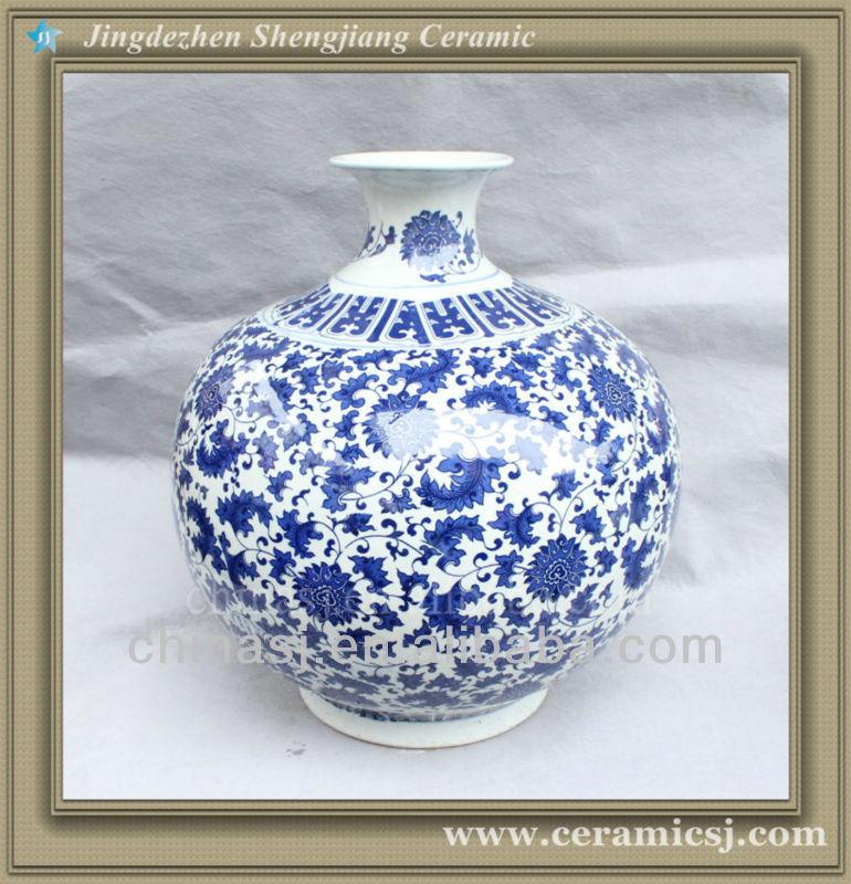 RYSV16 chinese porcelain cheap vase