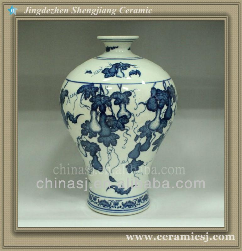 RYUJ06 Chinese jingdezhen porcelain vase for sale