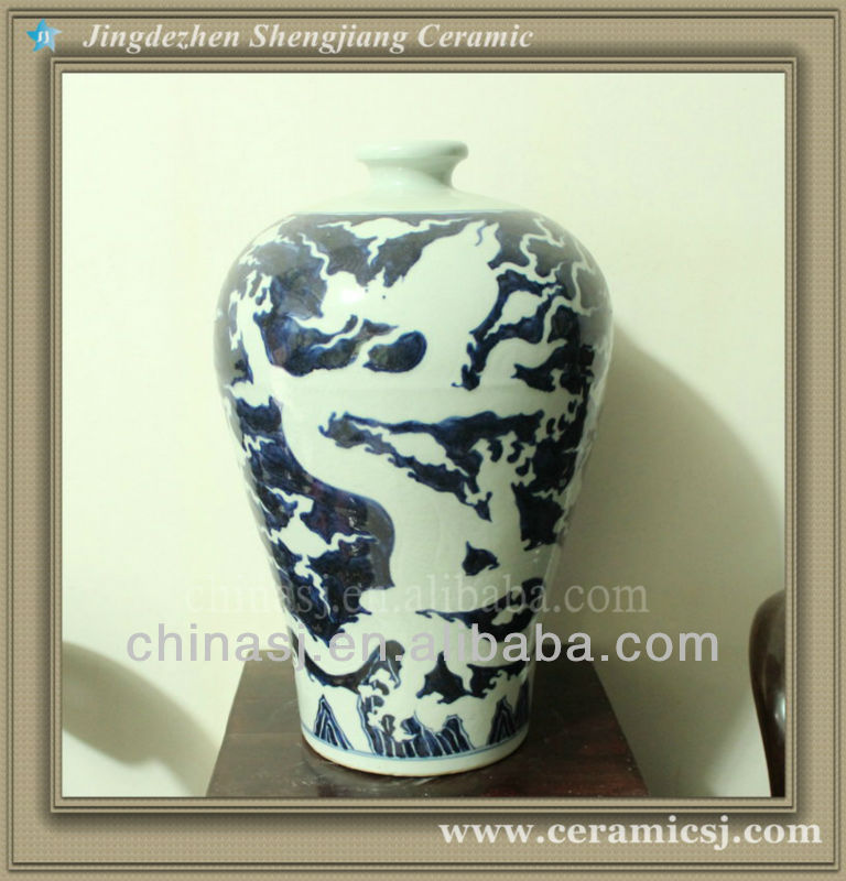 RYWC08 Antique Ming Dynasty Chinese Vase