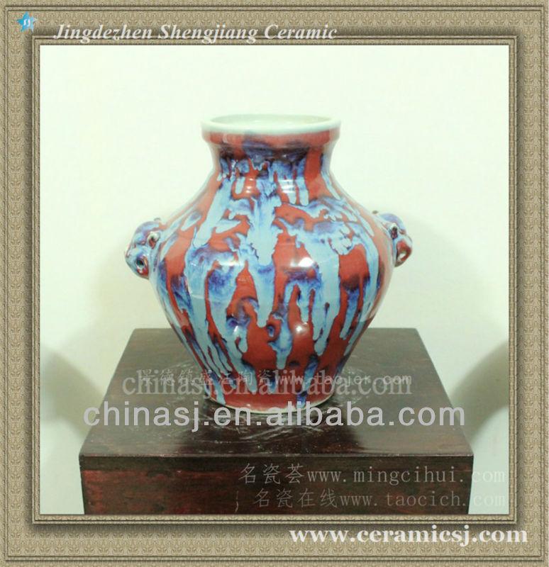 RYWC13 chinese jingdezhen antique porcelain vase