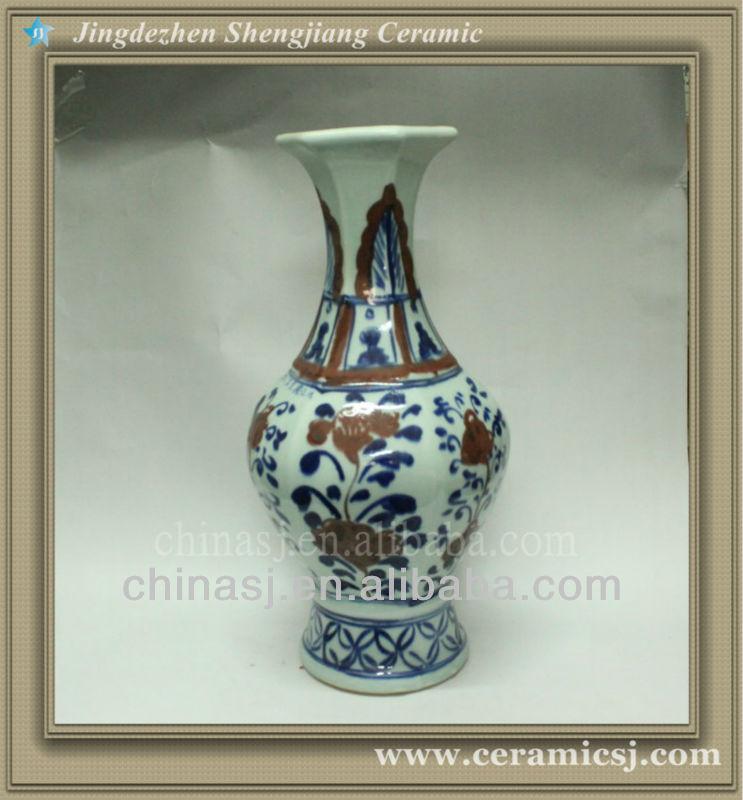 Rywe03 Blue And White Ceramic Vase Wholesale Jingdezhen Shengjiang