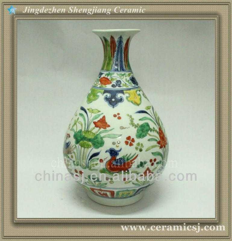 RYWF03 colored flower vase beads