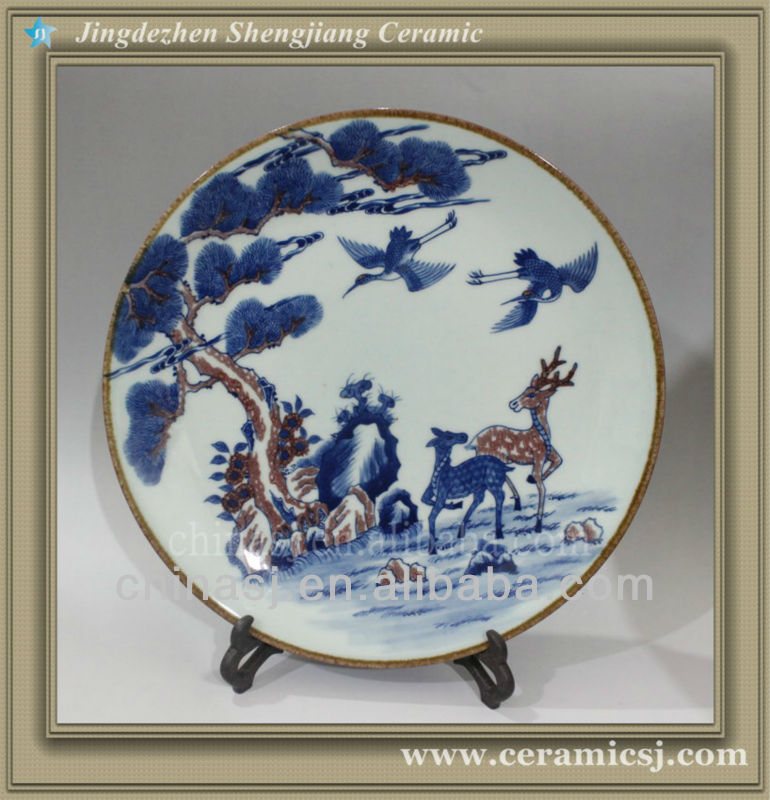 RYWU03 chinese hand painted antique ceramic plate