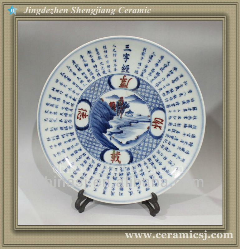 RYWU04 oriental antique chinese porcelain plate