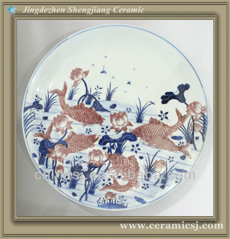 RYWU10 antique decorative ceramic enamel plate