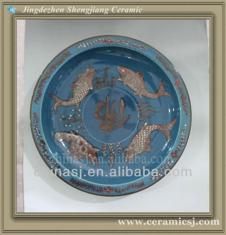 RYWU12 antique decorative ceramic enamel plate