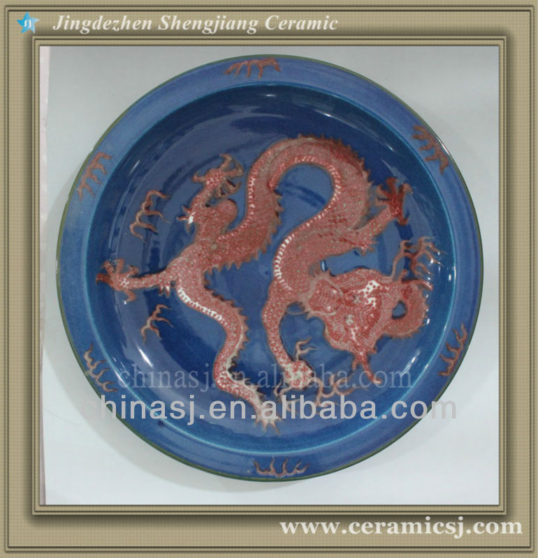 RYWU14 oriental antique chinese porcelain plate