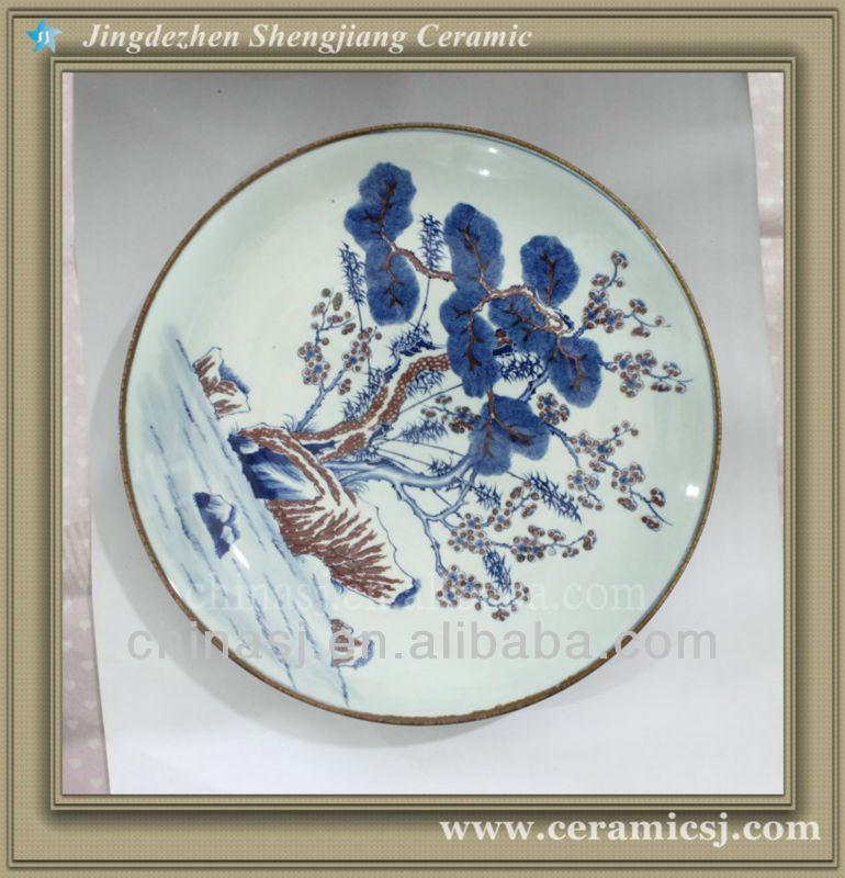 RYWU16 jingdezhen porcelain wall decorative plate