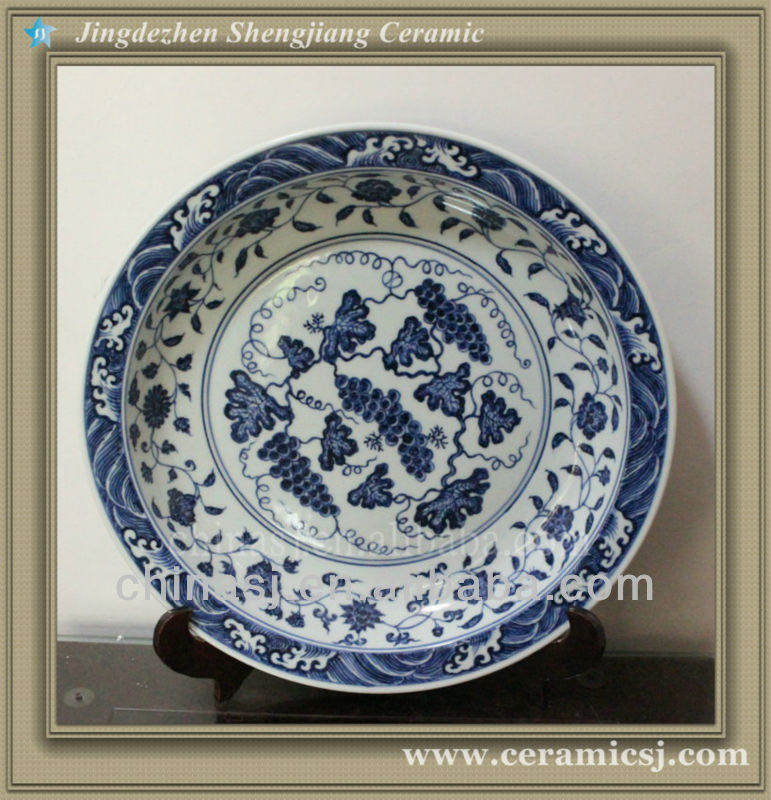WRYWB01 Antique Porcelain Chinese Plate