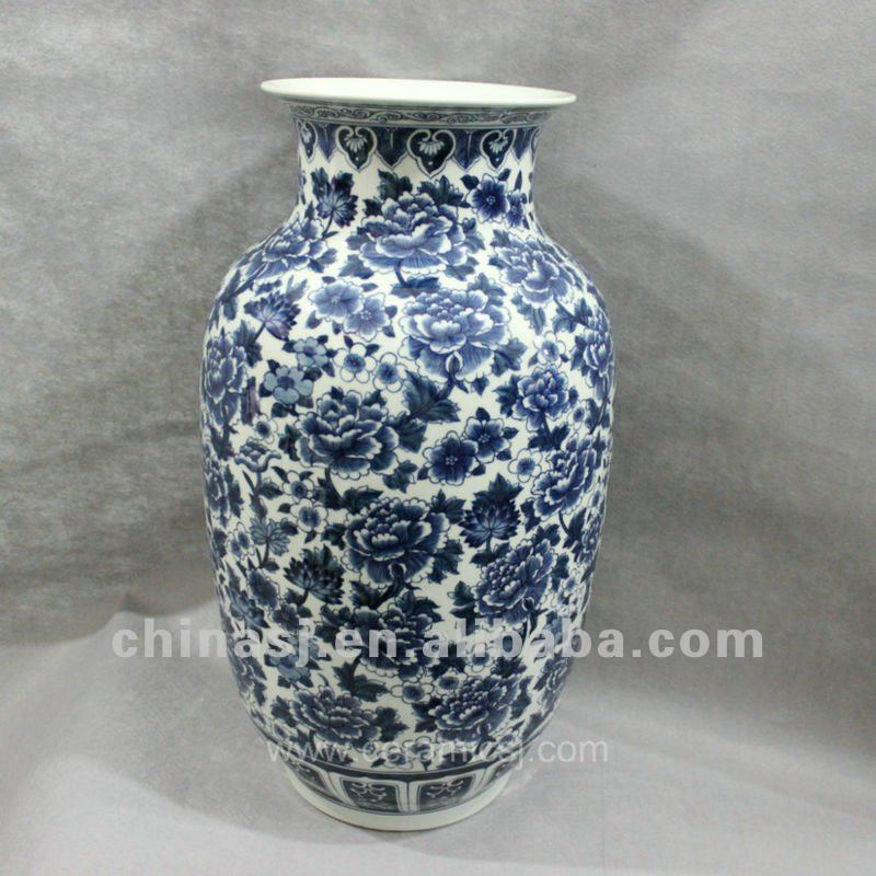 blue and white ceramic vase with handles RYUX04