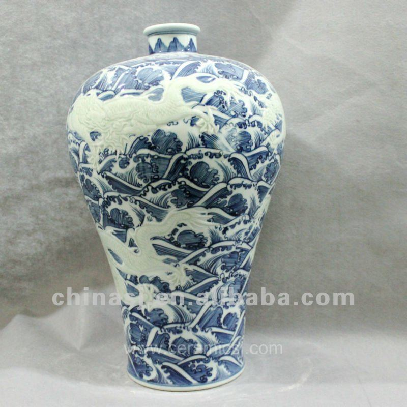 blue and white ceramic vase with handles RYUX03