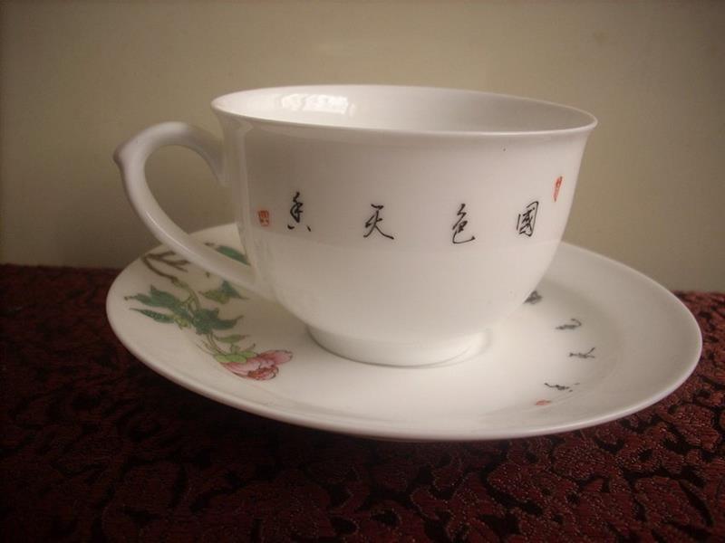 Ceramic tea or coffee cup RYAG26