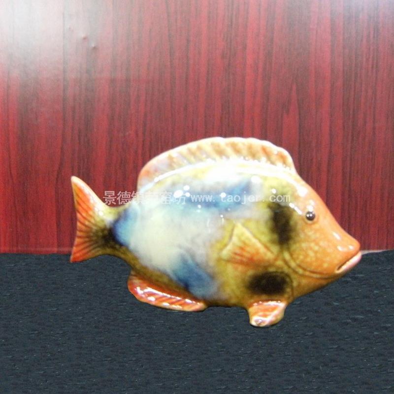 Porcelain figurine yellow and black fish WRYEQ13