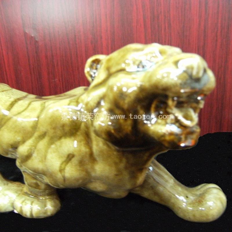 Ceramic tiger figurine WRYEQ26
