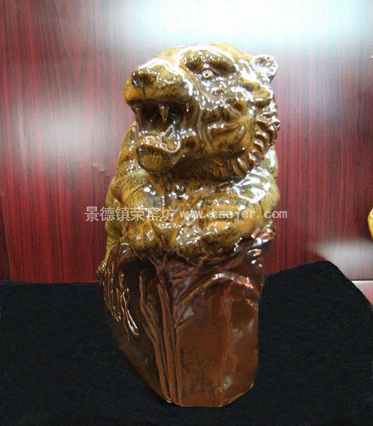 Ceramic tiger figurine WRYEQ28