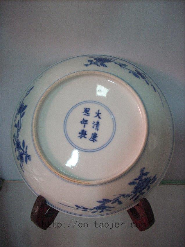 Ceramic Decorative Plate RYAS45