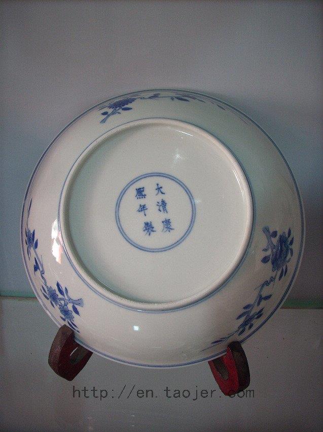 Ceramic Decorative Plate RYAS44