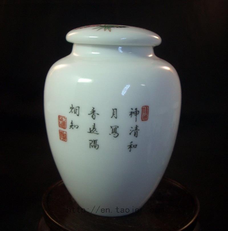 Ceramic Tea Caddy RYBC37