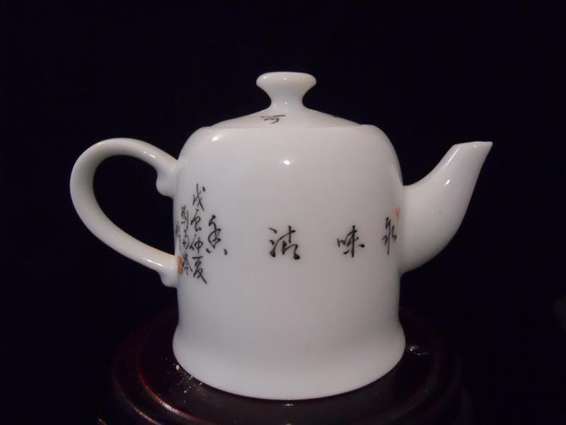 Chinese Porcelain tea pot with flower bird design WRYB03