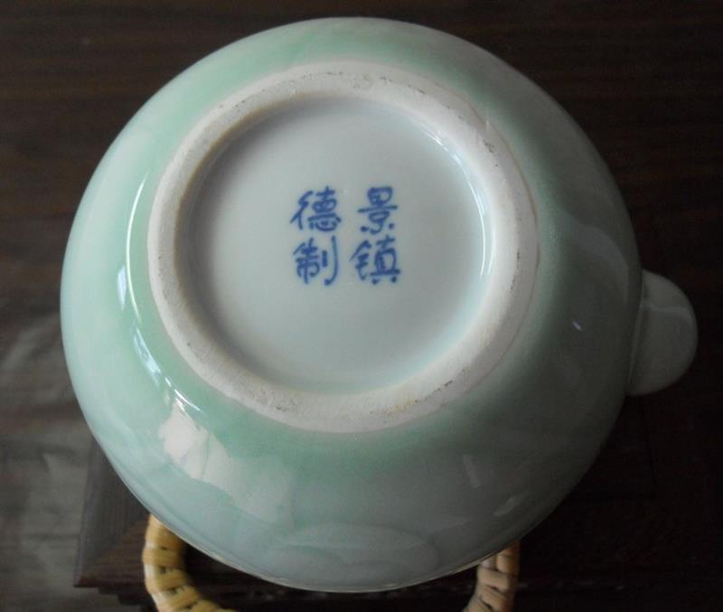 Celadon Porcelain tea pot WRYBM04