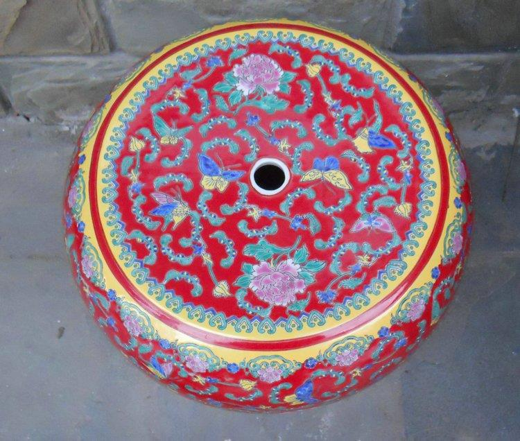 Famille Rose Red Floral Embroidery Garden Seat WRYIR55