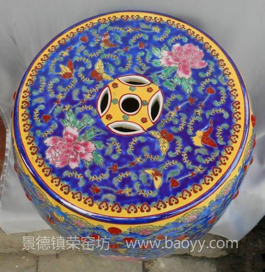 Floral decorative Porcelain garden Stool WRYIR63