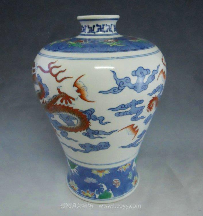 Qing Dynasty antique dragon Porcelain Vase WRYAS92