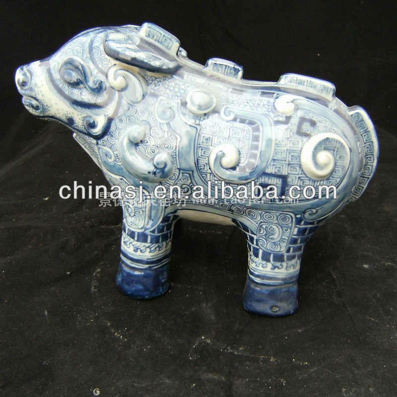 Rare Blue White Carved Ceramic Pig Figurine