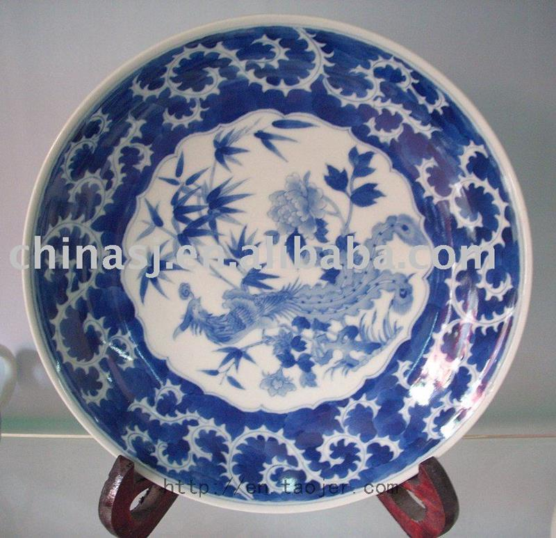 Antique Chinese Porcelain Plate Charger Dish Ryas42