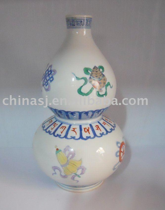 Antique famille rose Ceramic Vase Gourd Shape WRYAS68