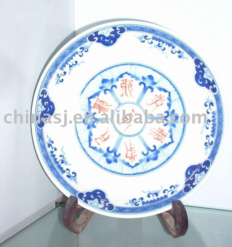 CHINESE ANTIQUE DECORATIVE PLATE WRYAS36