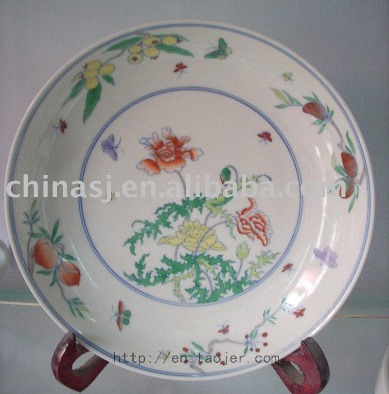 Ceramic Decorative Plate RYAS43