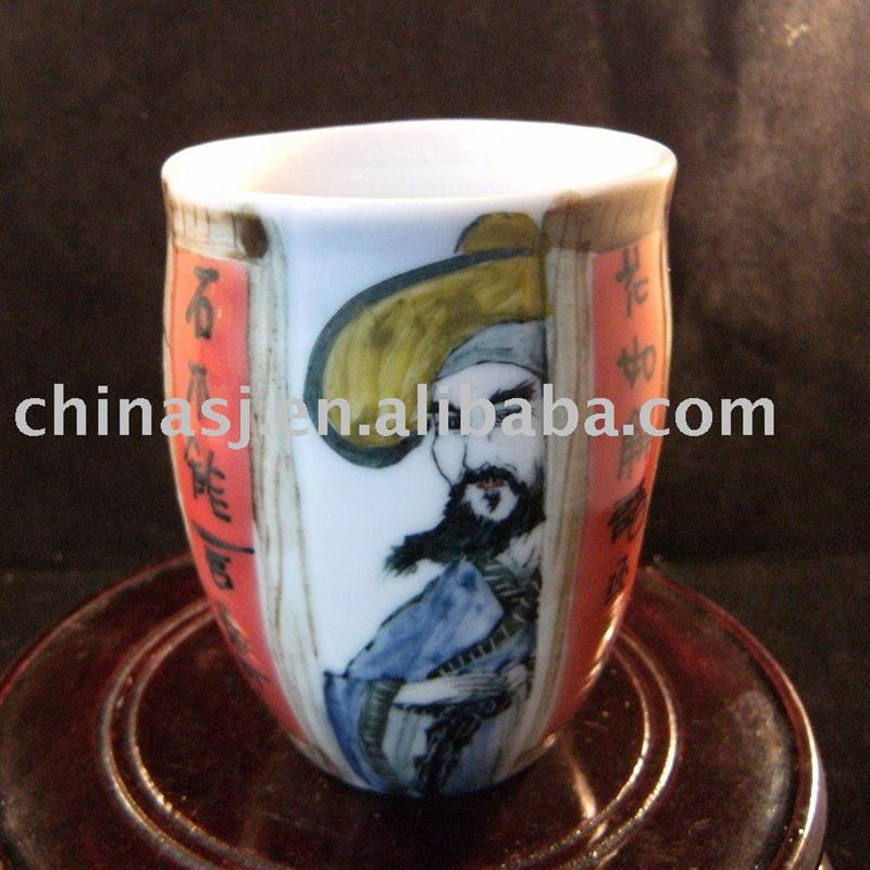 Ceramic cup WRYEH04